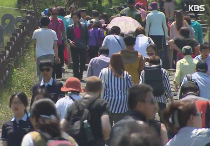 People in S. Korea to Enjoy 4-Day Holiday This Week