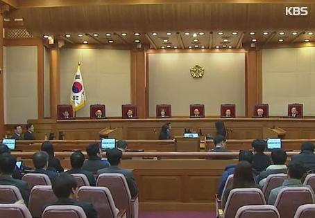 国会先進化法の権限争議審判請求