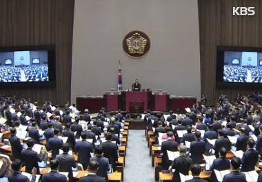 韩国第20届国会正式成立