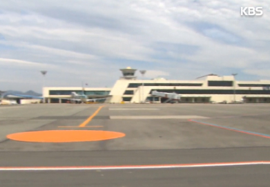 新空港建設計画が白紙化
