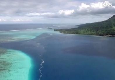 南シナ海紛争 仲裁裁判所が中国の主張認めず