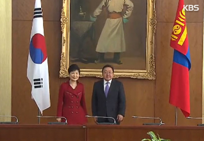 S. Korea, Mongolia Agree to Pursue Bilateral Free Trade Pact