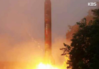 Motives Behind N. Korea's Latest Ballistic Missiles Launch