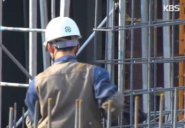 韩国明年度最低工资为6470韩元