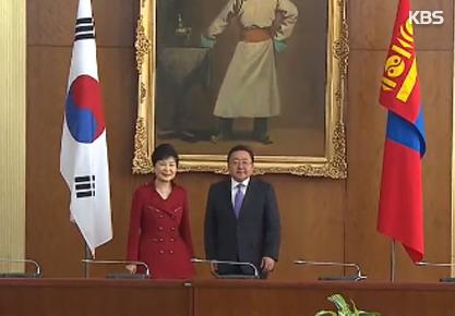 韩蒙商定推进经济伙伴协定谈判