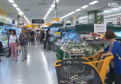 Corea celebra la gran rebaja del año