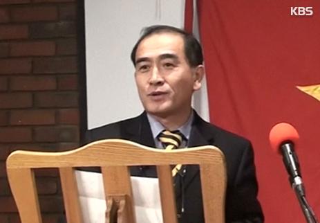 北韩外交官投奔韩国