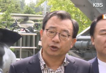 Argumentos a favor de desarrollo nuclear en Corea del Sur
