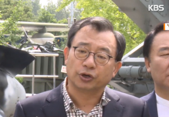 S. Koreans Call for Nuclear Armament to Respond to N. Korean Nuclear Threat