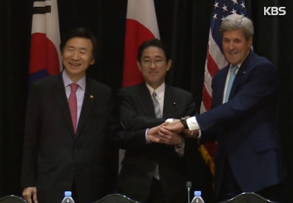 Pernyataan Bersama Menlu Korsel, AS dan Jepang Terkait Penanggulangan Nuklir Korut