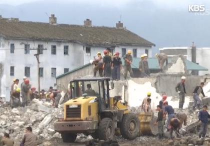 إعلان حكومي لمنطقة جيونغسانغ كمنطقة كوارث خاصة: