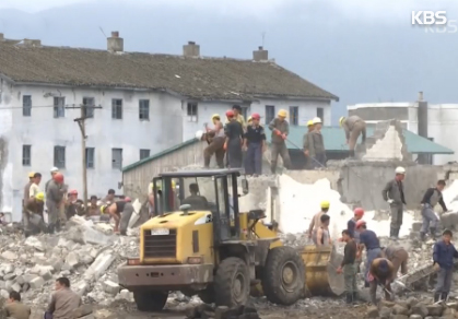 Gyeongju wird Sonderkatastrophengebiet