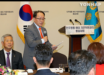 Council Proposes Nuclear Weapon Redeployment in S. Korea