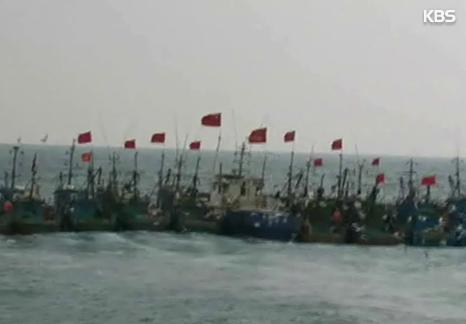 Un barco pesquero chino hunde una patrulla surcoreana