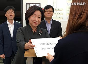 全経連解体求める決議案 国会議員73人が署名