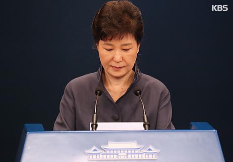 박 대통령 대국민 사과와 최순실 파문