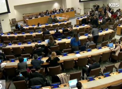 UN Committee Passes Strongest-Ever N. Korean Human Rights Resolution