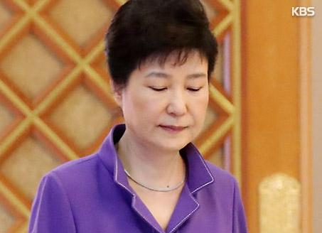 Los partidos impulsarán un 'impeachment' contra Park Geun Hye