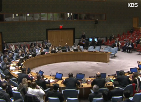 UNSC Adopts Toughest-Ever Sanction on N. Korea