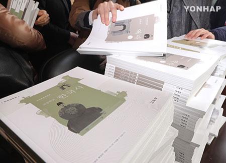 韩国教育部公开国定历史教科书样本