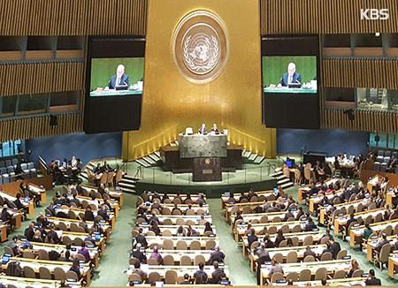 UN General Assembly Adopts N. Korean Human Rights Resolution