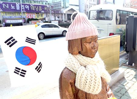"""Mâu thuẫn trong quan hệ Hàn-Nhật về vấn đề tượng """"Thiếu nữ hòa bình"""