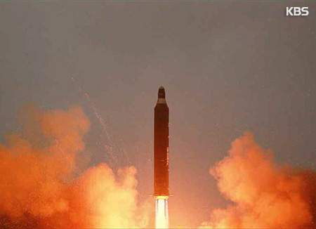 Nuevo ensayo balístico de Corea del Norte