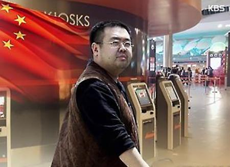 Убит Ким Чон Нам - старший брат лидера СК