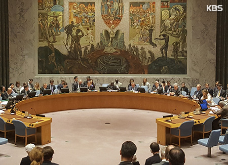 UNSC Denounces N. Korea's Latest Missile Provocation