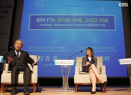 韩美自贸协定五周年