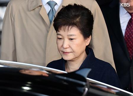 前总统朴槿惠接受检方调查