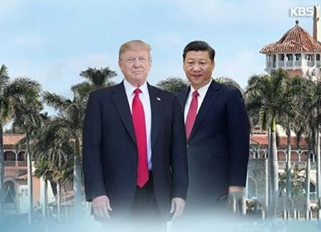 Hasil KTT AS dan Cina Serta Masalah Nuklir Korut