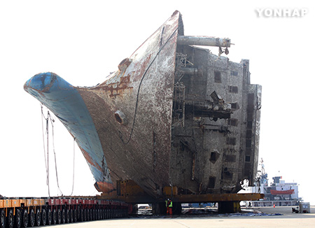 Kapal Sewol Telah Ditempatkan di Dok