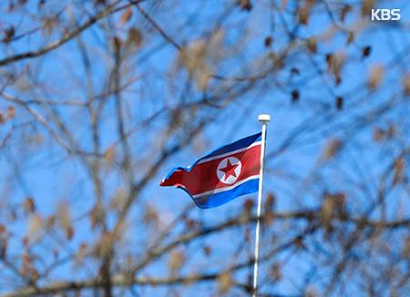 Inusual crítica de Corea del Norte contra China
