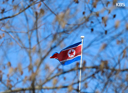 N. Korea Criticizes China over Sanctions and Pressure