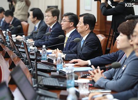 Präsident Moon setzt Planungsausschuss ein