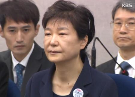 Hearings on Ex-President Park Geun-hye Begin