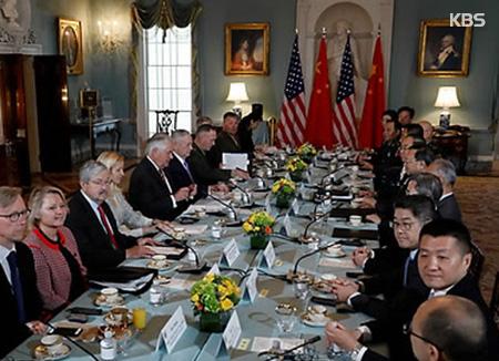 미중, 유엔 대북제재 기업과 사업 금지 합의