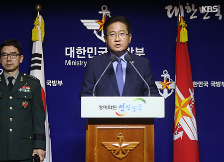 Seoul Re-urges N. Korea to Accept Dialogue