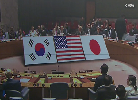 UNSC Adopts New Sanctions on N. Korea