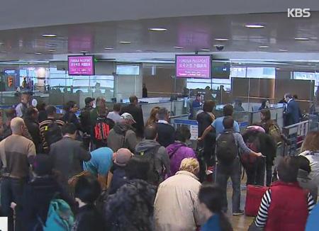 Reforma parcial de la Ley de Migración
