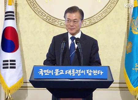 문대통령 취임 100일