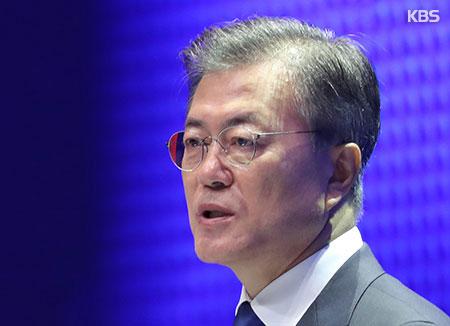 خطاب ومؤتمر صحفي هامان للرئيس الكوري الجنوبي  :