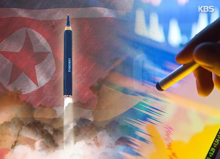 El impacto del riesgo norcoreano en la economía surcoreana