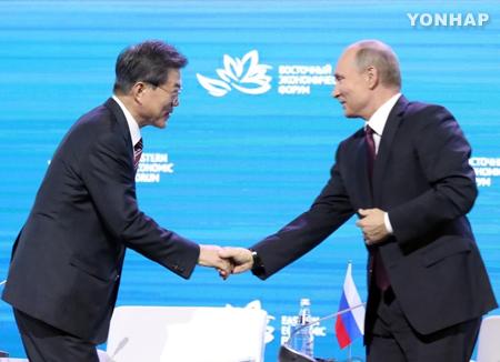 Tổng kết chuyến thăm Nga của Tổng thống Moon Jae-in