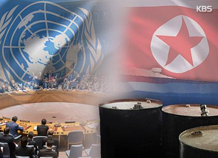 عقوبات أممية كورية جديدة على كوريا الشمالية :
