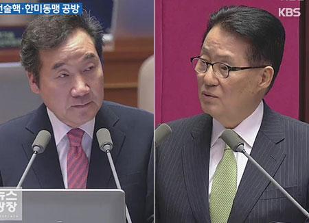 Debate sobre el redespliegue de armas nucleares en Corea