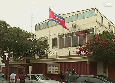 Sanksi terhadap Korea Utara
