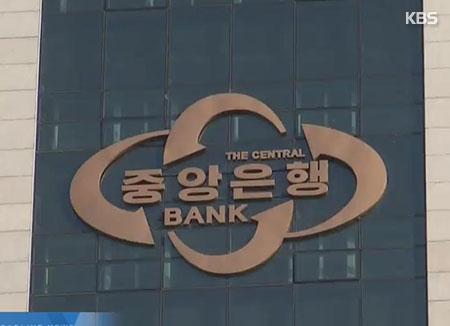 미국 북한은행 10곳 무더기 제재