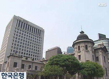 Séoul et Pékin ont renouvelé leur accord de swap de devises